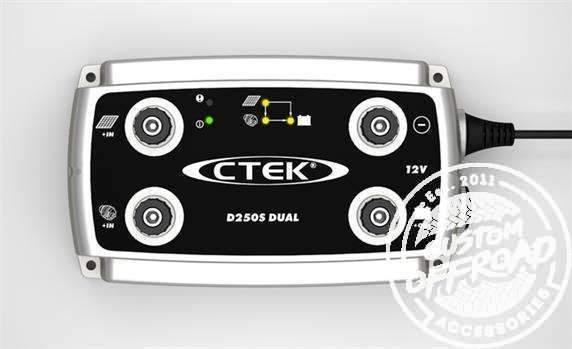 CTEK D250S dual 4